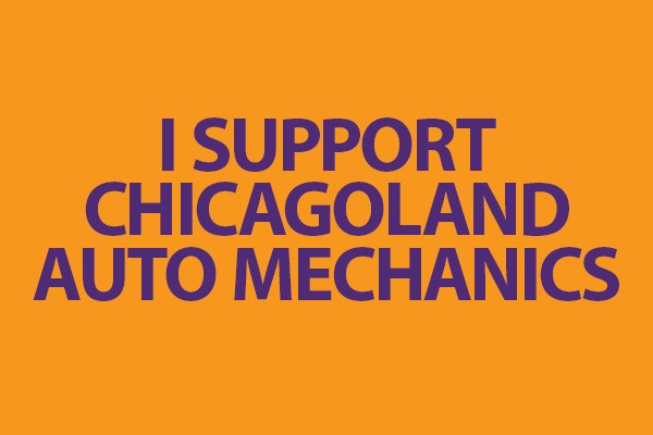 Show Your Support for IAM Chicago-area Striking Auto Mechanics