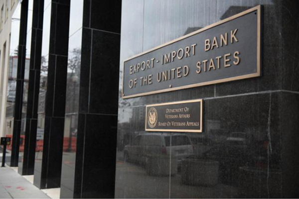 IAM Testifies to Fund Export-Import Bank